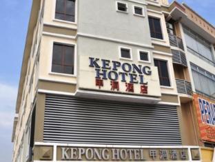 호텔 케퐁