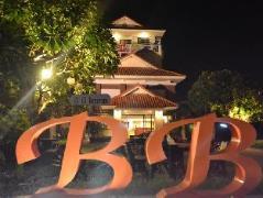 BB Hotel KhonKaen | Thailand Cheap Hotels