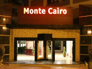 /it-it/monte-cairo-serviced-apartments/hotel/cairo-eg.html?asq=jGXBHFvRg5Z51Emf%2fbXG4w%3d%3d