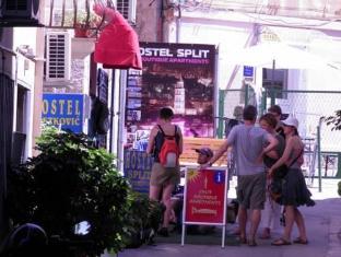 /hostel-split/hotel/split-hr.html?asq=jGXBHFvRg5Z51Emf%2fbXG4w%3d%3d