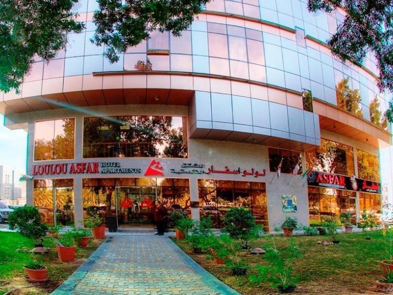 Loulou Asfar Hotel Apartments