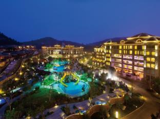 Hot Spring Resort Jingmin