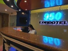 Philippines Hotels | 950 Condotel