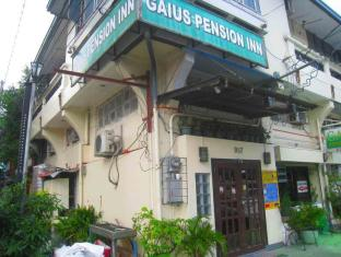 Gaius Pension Inn