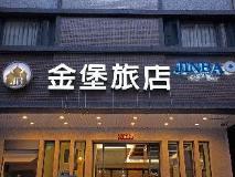 Jin Bao Hotel: