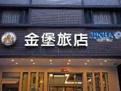 Hotel in Taiwan | Jin Bao Hotel