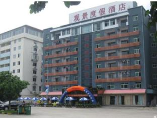 Xiaomeisha Guanjing Holiday Hotel