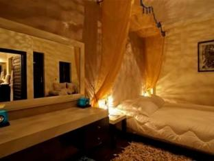 Hotel Ryad Amiran Marakešas - Svečių kambarys