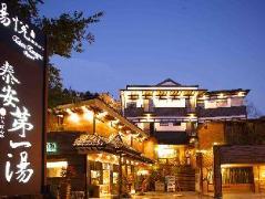 Tangyue Resort | Taiwan Budget Hotels