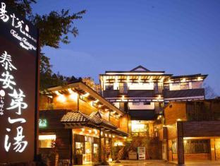 /zh-cn/tangyue-resort/hotel/miaoli-tw.html?asq=qLRrIS5f%2b0qz%2f5D24ljD4sKJQ38fcGfCGq8dlVHM674%3d