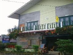 Tonkong Guesthouse & Restaurant | Thailand Cheap Hotels