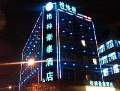 GreenTree Inn Fuzhou SanFangQiXiang   China Budget Hotels