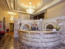 Hope City Fu Shing Hotel: reception