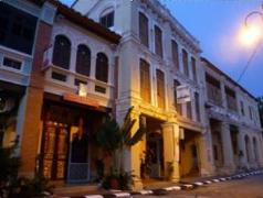 Cheap Hotels in Penang Malaysia | Straits Heritage
