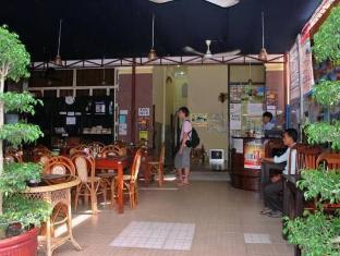 Kha Vi Guesthouse Phnom Penh - Pub/Lounge