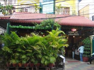 Kha Vi Guesthouse Phnom Penh - Exterior