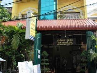 Kha Vi Guesthouse Phnom Penh