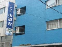 Hotel Yamayuri Japan