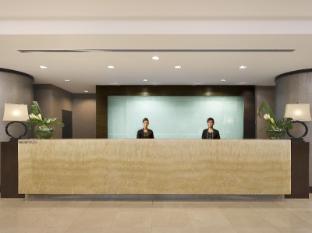 Furama Hotel Bukit Bintang Kuala Lumpur - Resepsiyon