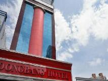 Dongbang Tourist Hotel: exterior