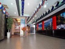 Dongbang Tourist Hotel: lobby