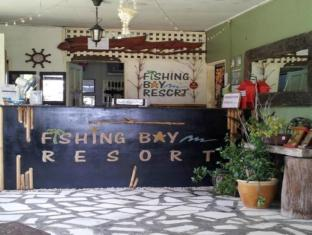 Fishing Bay Resort Mersing - Reception