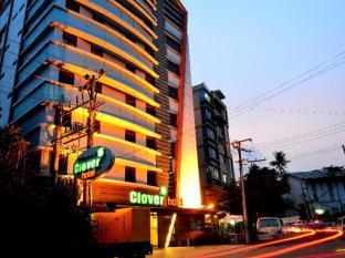 Clover Hotel Yangon - Ngoại cảnhkhách sạn