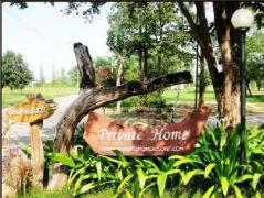 Private Home Resort | Thailand Budget Hotels