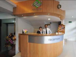 Hotel Ambassador Bukit Bintang Kuala Lumpur - Reception