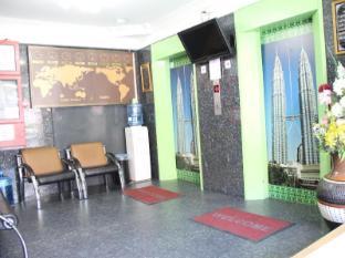Hotel Ambassador Bukit Bintang Kuala Lumpur - Lobby