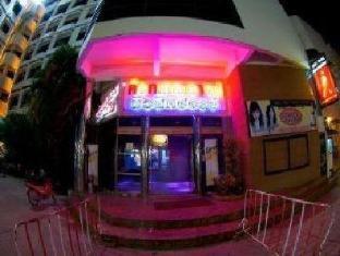 Maithai Hotel Roi Et - Eingang