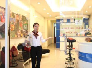 Mifuki Inn Hotel Ho Chi Minh City - Entrance