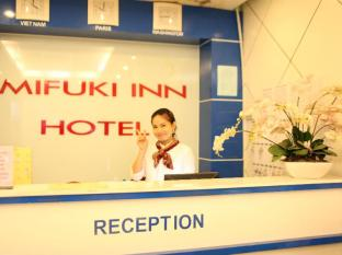 Mifuki Inn Hotel Ho Chi Minh City - Interior