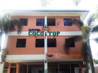 Hotel Cocotop