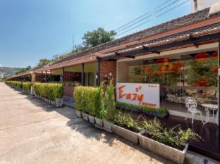 Eazy Resort Phuket - Exterior