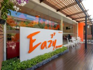 Eazy Resort Phuket - Entrance