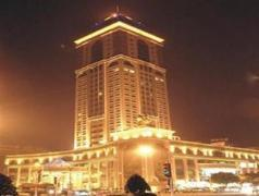 Sanshui Garden Hotel | China Budget Hotels
