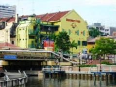 Discovery Cafe & Guesthouse | Malaysia Budget Hotels