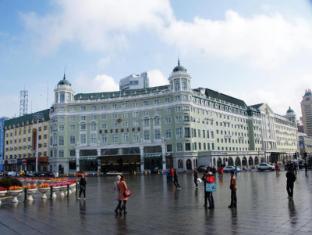 /new-gloria-garden-plaza/hotel/harbin-cn.html?asq=jGXBHFvRg5Z51Emf%2fbXG4w%3d%3d