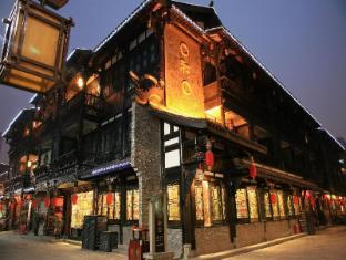 /th-th/buddhazen-hotel/hotel/chengdu-cn.html?asq=vrkGgIUsL%2bbahMd1T3QaFc8vtOD6pz9C2Mlrix6aGww%3d