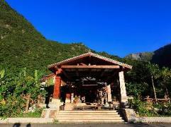 Leader Village Taroko Hotel Taiwan