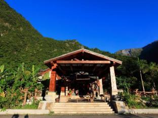 Leader Village Taroko Hotel