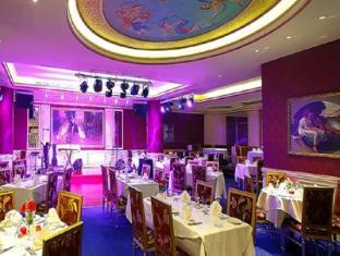 Marina Byblos Hotel Dubai - Otelin İç Görünümü