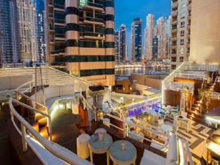 Marina Byblos Hotel Dubajus - Baras / poilsio zona