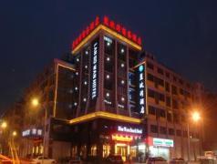 Yiwu LanBoWan Hotel   Hotel in Yiwu