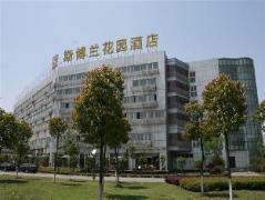 Wuhan Sprot-Life Garden Hotel | Hotel in Wuhan