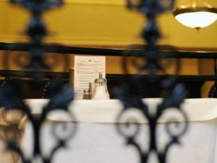 Residence Baron Budapest - Tiendas