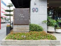 Home Hotel: entrance
