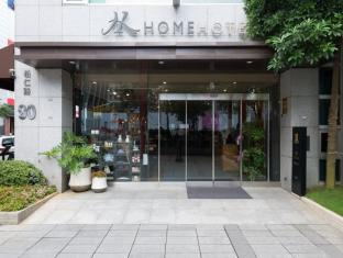 Home Hotel Taipei - Entrance