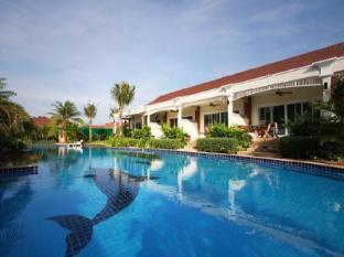 Smart Holiday Resort
